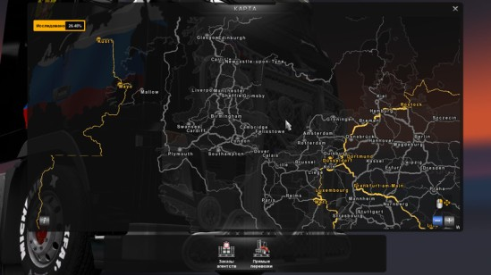 ets2-map-by-ekad-edit-goba